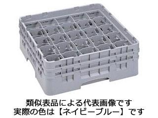 キャンブロ 【代引不可】キャンブロ カムラック フル ステム用 25S958 ネイビーブルー