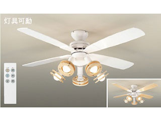 DAIKO/大光電機 ASL-514 LEDシーリングファンライト 【表面:白/裏面:ホワイトウッド色】【~6畳用】ランプ付