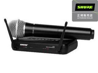 【nightsale】 SHURE/シュアー SVX24/PG28 ワイヤレスボーカルシステム 【正規品】【SHUREWSS】 【RPS160228】