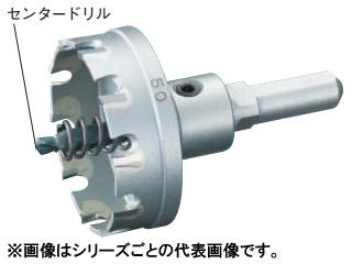 unika/ユニカ 超硬ホールソーメタコア 90mm MCS-90
