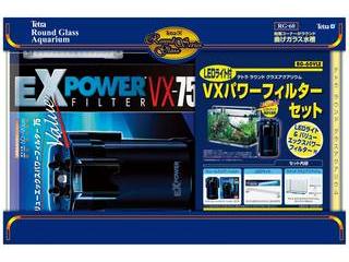 Spectrum/スペクトラムブランズジャパン テトラ ラウンドグラスアクアリウム LEDライト付セット RG-60VLE
