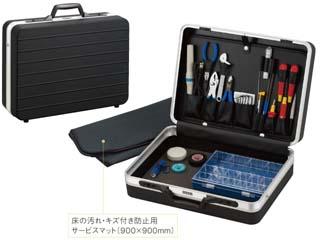 HOZAN/ホーザン S-60-B 工具セット