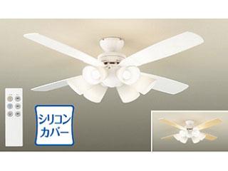 DAIKO/大光電機 ASL-612 LEDシーリングファンライト 【表:白/裏:ホワイトウッド色】【~8畳】※リモコン・ランプ付