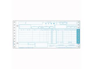 ヒサゴ チェーンストア統一伝票(型) BP1701