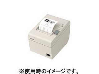 EPSON/エプソン サーマルレシートプリンター/80mm・58mm(紙幅可変)/USB/ホワイト/電源本体内蔵 TM-T20U131