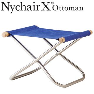 【nychairx】 Nychair X/ニーチェアエックス オットマン ナチュラル ブルー