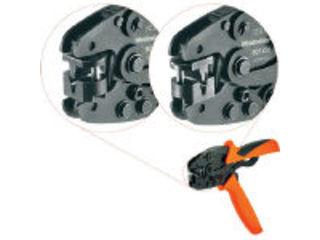 Weidmuller/ワイドミュラー 圧着工具 PZ 6 Roto 0.14~6sqmm 9014350000
