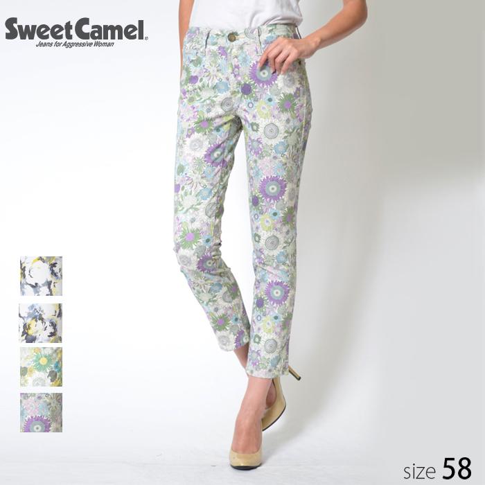 Sweet Camel/スウィートキャメル RIBERTY/リバティ プリント テーパード パンツ (B3 くっきりフラワーパープル/サイズ58)SJ7542 ≪メーカー在庫限り≫