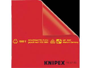 KNIPEX/クニペックス 絶縁シート 1000×1000mm 986710