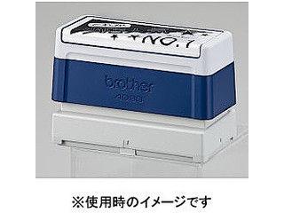 brother/ブラザー SC-2000USB用スタンプ(エラストマータイプ)6個入り 4090 朱色 SP4090V6P