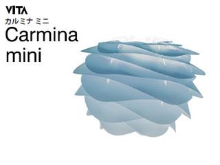 ELUX/エルックス 02061 セード単品(灯具別売) VITA Carmina mini/カルミナミニ (アズール)※電球別売