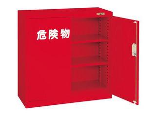 SAKAE/サカエ R-330 【代引不可】危険物保管ロッカー