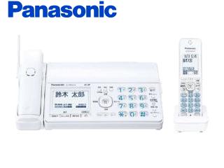 Panasonic/パナソニック KX-PZ510DL-W デジタルコードレス普通紙ファクス(子機1台付き) ホワイト