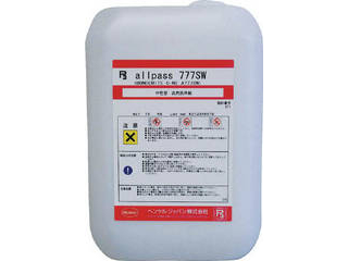 Henkel/ヘンケル BONDERITE/ボンデライト A777SW 油・グリス 18KG・ワックス用洗浄剤 18KG C-NE C-NE A777SW, キクカマチ:f47803cc --- rods.org.uk