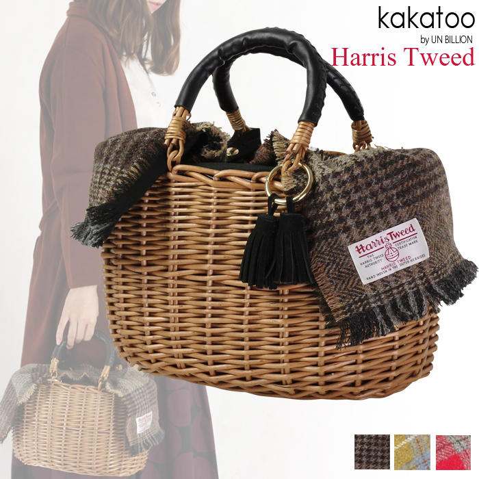 ハリスツイードフラップ柳かごバッグ (ブラック/07-00-10430) kakatoo/カカトゥ