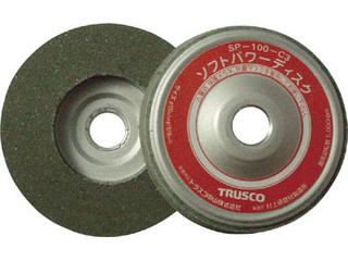 TRUSCO/トラスコ中山 ソフトパワーディスク Φ100 ウレタン樹脂製中仕上げ研磨用 5入 SP100C3