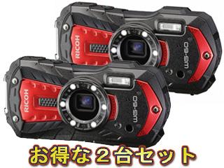 RICOH/リコー RICOH WG-60(レッド)×2台セット【wg60set】
