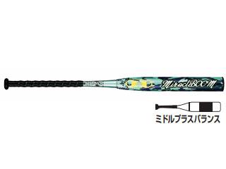 HI-GOLD/ハイゴールド SBM-0185 ツーピースソフトボール用バット 【3号ゴム用対応】【85cm】(グリーン)