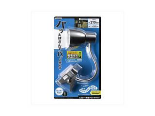 YAZAWA YAZAWA 【10個セット】 乾電池式LEDフレキシブルクリップライト Y07CFLE03W04BKX10