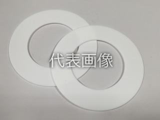 Matex/ジャパンマテックス PTFEフッ素樹脂ガスケット 1.0t-RF-20K-450A(1枚)