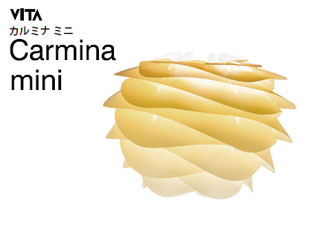 ELUX/エルックス 02063 セード単品(灯具別売) VITA Carmina mini/カルミナミニ (サハラ)※電球別売
