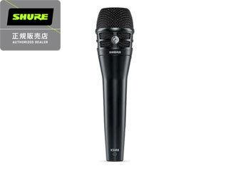 SHURE/シュアー KSM8/B(ブラック) ダイナミックマイクロホン【安心♪の国内正規品】