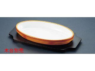 SCHONWALD/シェーンバルド オーバルグラタン皿 茶/3011-40B