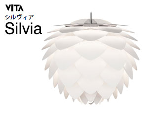 ELUX/エルックス 02007-BK-3 3灯ペンダント VITA シルヴィア 【コード:ブラック】※電球別売(ナツメ球付属)