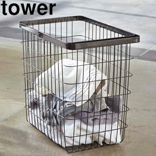 tower YAMAZAKI/山崎実業 【tower/タワー】ランドリーワイヤーバスケット L ブラック (3163)