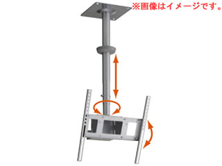 HAMILEX/ハミレックス TH-S47 中型用天吊金具