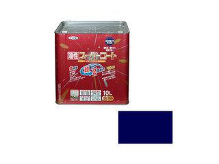 ASAHIPEN/アサヒペン 油性スーパーコート 10L なす紺