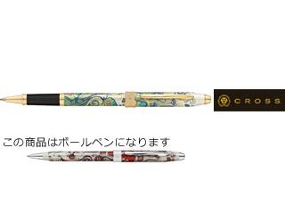 CROSS/クロス 【Botanica/ボタニカ】グリーン ボールペン AT0642-4