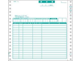 ヒサゴ BP0305 ベストプライス請求書(伝票別)