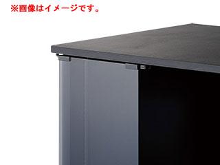 HAMILEX/ハミレックス EP-20G ガラス扉