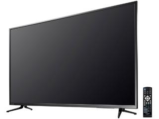 I・O DATA アイ・オー・データ 4K対応 HDR10 ADSパネル採用43型ワイド液晶ディスプレイ LCD-M4K432XDB 沖縄・その他の離島は配送できません 配送時間指定不可 商品は軒先渡しになります