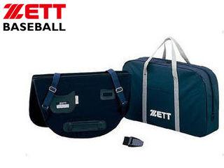 ZETT/ゼット 硬式・軟式・ソフトボール兼用アンパイヤプロテクター BL2007B(ネイビー)