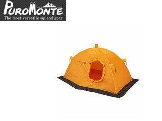 Puromonte/プロモンテ VL15S VL・VSシリーズテント用外張 (VL・VS 1人用外張)