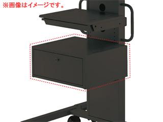HAMILEX/ハミレックス PHP-B8100(ブラック) 機器収納ボックス ※要組立商品