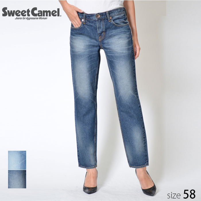 Sweet Camel/スウィートキャメル レディース 80'sデニム ボーイズテーパード パンツ (R5 濃色USED/サイズ58) SAA382 ≪メーカー在庫限り≫