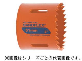 BAHCO/バーコ バイメタルホルソー替刃 刃径168 3830-168