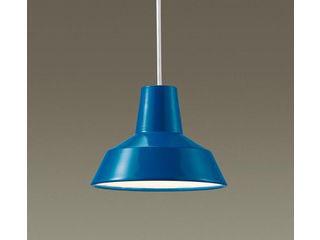 Panasonic/パナソニック LGB15021DZ 吊下型 LED(電球色)ダイニング用ペンダント ブルー 【直付タイプ】