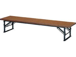【組立・輸送等の都合で納期に1週間以上かかります】 TRUSCO/トラスコ中山 【代引不可】折りたたみ式座卓 畳ずれ付 1800X600XH330 チーク TE-1860