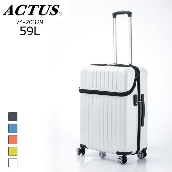 【nightsale】 ACTUS/アクタス 74-20329 トップオープン ジッパーハード トップス スーツケース(59L/ホワイトカーボン)