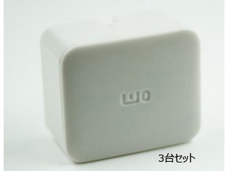 SwitchBot/スイッチボット スマートスイッチ SwitchBot(スイッチボット) Switchbot-S1-WH ホワイト 3台同時購入セット