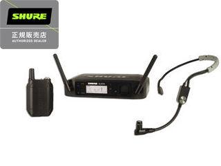 【nightsale】 SHURE/シュアー GLXD14/SM35 ヘッドセット型ワイヤレスマイクセット 【ヘッドウォーン型マイクロホン(ヘッドセットタイプ)】 【SHUREWSS】【正規品】【RPS160228】