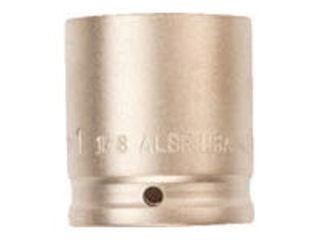 AMPCO/アンプコ 防爆インパクトソケット 差込み12.7mm 対辺18mm AMCI-1/2D18MM