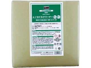 TRUSCO/トラスコ中山 【代引不可】アルカリ除菌剤 α除菌クリーナー 20KG ALCC-20