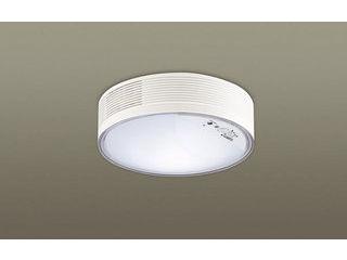 Panasonic/パナソニック LGBC55000LE1 ナノイー搭載 小型LEDシーリングライト FreePa 【昼白色】【明るさセンサ付】【直付タイプ】