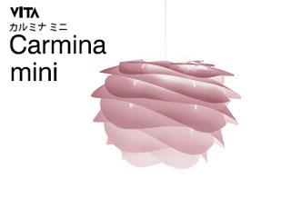 ELUX/エルックス 2080 1灯ペンダント VITA Carmina mini/カルミナミニ (ベビーローズ)【コード長:ホワイト】※電球別売