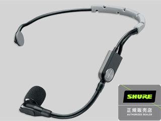 【nightsale】 SHURE/シュアー SM35-XLR ヘッドセットカーディオイドコンデンサーマイク 【インライン XLR プリアンプ】 【正規品】 【RPS160228】